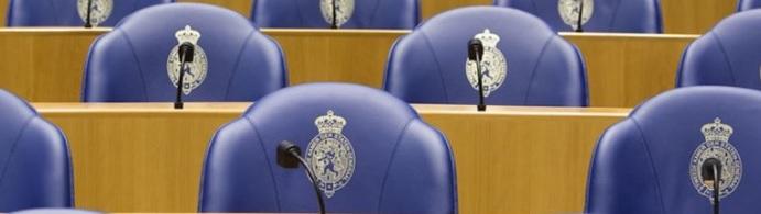 Nationale Loterij richt Hoge Raad voor Ethiek op, Kamervragen tot gevolg